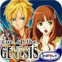 RPG Eve of the Genesis HD v2.0.5 APK Full ~ All Mobile Application
