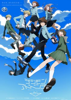 Digimon Tri this fact is what I envy most when they come back I am already wa-ay more older than them.