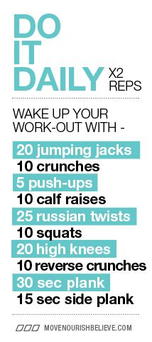 Wake up! daily workout  also....Do this routine before every shower: 50 jumping jacks, 5 pushups, 20 crunches, 20 mountain climbers, and 30 second plank. I like the idea of doing it before every shower, then it is easier to become part of a routine. Need to print and put on my mirror