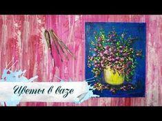 Как нарисовать цветущую аллею акрилом!  Dari Art - YouTube Торт В Виде  Короны a1936c9b59b