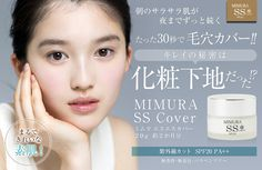 MIMURA SS cover (sunscreen and primers)  wBuyBuy.com : Global Shopping Platform