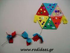 DSC07437 Wedding Symbols, Carnival, Kindergarten, Crafts For Kids, Halloween, Garden, School Projects, Kite, Paper Mache