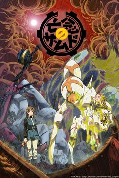 Crunchyroll - Xamd: Lost Memories Full episodes streaming online for free