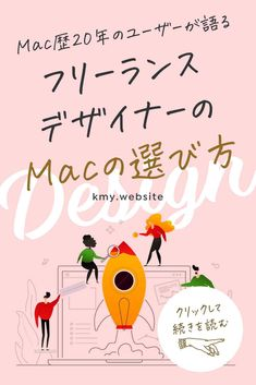 Magazine Design, Graphic Design Magazine, Design Poster, Book Design, Web Design, Middle School Art, Art School, Kitana Cosplay, Mileena