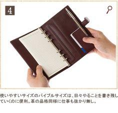 マルティーニ バイブル手帳 | ココマイスター公式サイト