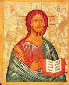 Christ Pantocrator, 16th Century, Mona Lisa, Disney Characters, Artwork, Holy Quotes, Serbian, Bulgarian, Christ