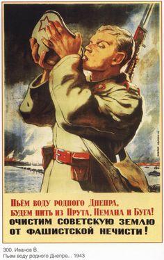 Viktor Ivanov, 1943