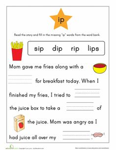 Worksheets: Word Family Story: -ip
