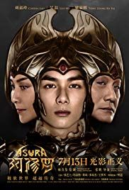 Chines Movie Asura 2018 Full China Movie Action Fantasy Romance Movie Time 2hr 21 Min You Online Download Only Cli China Movie Download Movies Chinese Movies