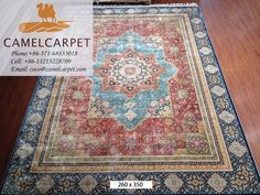 Wholesale 260x350cm persian silk carpet whatsapp:008613213228709 coco@camelcarpet.com