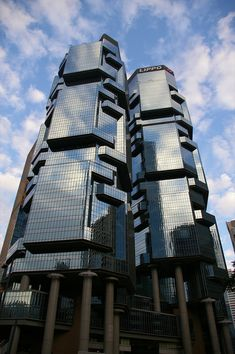 Cool Buildings | Cool Buildings! » Blog Archive » Lippo Centre, Hong Kong