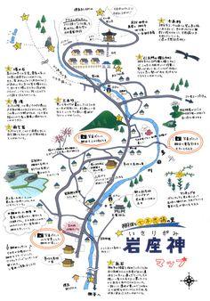 地図 - 岩座神イラストマップ : 初めてイラストで地図を描かなくてはいけなくなった人向け資料&参考作品 - NAVER まとめ Map Design, Graphic Design, Zoo Map, Illustration Example, Walking Map, Mental Map, Map Projects, Map Painting, Sketch Notes