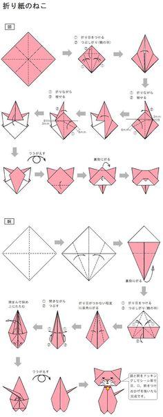 origami cat: