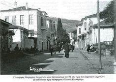 Σέρρες: Έτσι ήταν οι δρόμοι της πόλης των Σερρών σε παλιότερες δεκαετίες (ΦΩΤΟ) - serraikanea.gr Street View, News, Painting, Painting Art, Paintings, Painted Canvas, Drawings