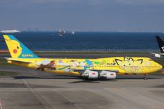 The World of Wild & Crazy Airplane Paint Jobs || Jaunted