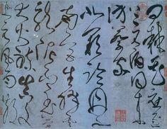 唐-张旭-古诗四帖2 by China Online Museum - Chinese Art Galleries, via Flickr
