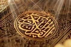 5 ម អ ឌ Qoutes Polynesian Tattoo Holy Quran