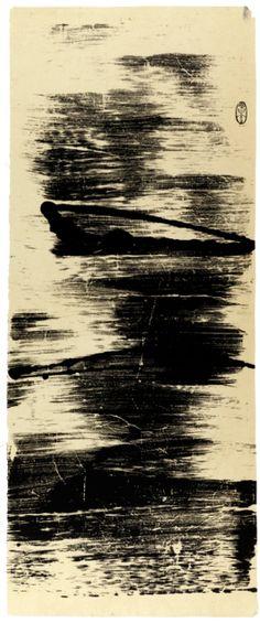 Reflets de l'eau 2011 by Fabienne Verdier
