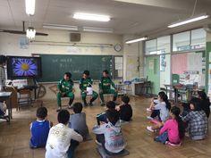 湘南小学校で夢授業
