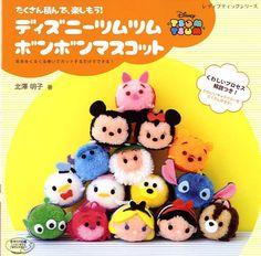 Disney Tsum Tsum Cute Pom Pom Mascots Japanese by pomadour24