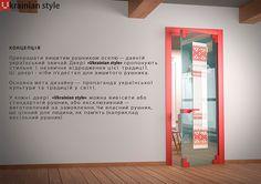 Ukrainian style / door design on Behance