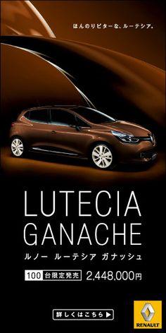 LUTECIA GANACHE