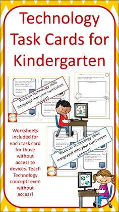 Technology Task Cards for Kindergarten. Perfect for workstations. Content-integrated task cards will work even for those without technology! Worksheets included to go along with the task cards. $