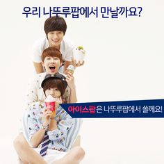 myungsoo/sunggyu/sungjong