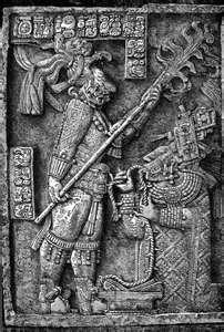 Aztec Art :: Aztec Sculptures