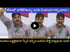 tv: pawan speech in tirupathi