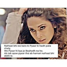 Tips For Taking Digital Photography Maya Quotes, Hindi Quotes, Dp For Whatsapp, Jennifer Winget, Heartbroken Quotes, Queen Quotes, Personality Types, Beach Pictures, Urdu Poetry