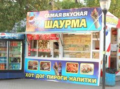 Another shawarma stand in Nizhny!