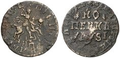 Kopeck AYSI. Russian Coins. Peter I. 1689-1725. (1716) ND. 7,05g. Bit 3122. RR! VF. Starting price 2011: 400 USD. Unsold.