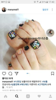 Korean Nail Art, Korean Nails, Japan Nail Art, Nail Art Photos, Nail Art Techniques, Nail Jewels, Minimalist Nails, Striped Nails, Nail Art Videos