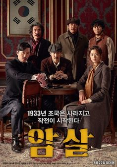 Ji-hyun Jung-jae Jung-woo resistance group in Japanese-occupied Korea breaks a sniper out of prison to carry out an assassination, unaware that a traitor lurks among them. Excellent Movies, Great Movies, Lee Jung, Jung Woo, Jun Ji Hyun, Korean Drama Movies, Great Tv Shows, Film Review, Good Vibes Only