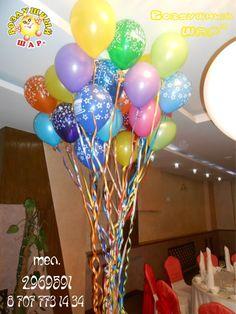 Воздушные шары Алматы #доставка_воздушных_шаров_в_Алматы, #доставкашаров #Алматы #Доставка воздушных шаров Алматы, #шары гелиевые Алматы, #доставка шаров Алматы, #шары гелием, #воздушные шары с доставкой, #доставка шаров, #доставка гелевых шаров, #доставка шаров на день рождения, #гелевые шары купить, #воздушные шары гелевые, #гелевые шары фото, #воздушные шары в Алматы , #воздушные шарики в Алматы