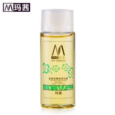 New starting Maxi gold osmanthus Eye Makeup Remover 50ml Eye Facial Cleansing Water counter genuine *** Read more at the image link.