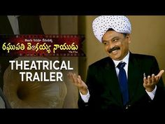 Raghupathi Venkaiah Naidu - Telugu Movie Trailer Mahesh Babu, Telugu Movies, Movie Trailers, Indian Beauty, Teaser, It Cast, Music, Youtube, Action