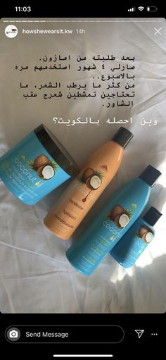 Ash Brown Hair Color, Beauty Care Routine, Skin Care Treatments, Aesthetic Makeup, Diy Skin Care, Skin Makeup, Beauty Skin, Natural Skin Care, Hair Care