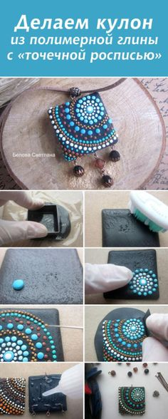 1000 images about polymer clay tutorials on pinterest for Craft smart polymer clay