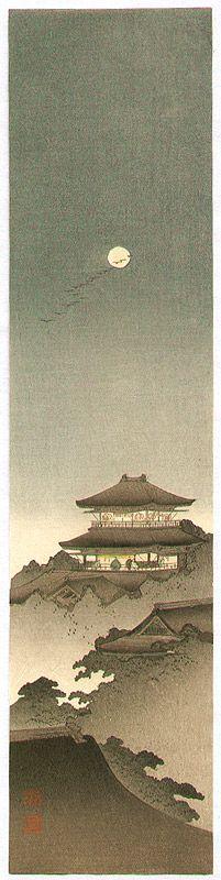 Koho -  Moonlight over a Palace - Ca. 1930s