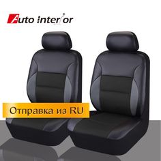 New Arrival PU Leather 2 Front Seat Cover Car Seat protector Automobile Seat Covers Backseat Universal fit like opel toyota Ford