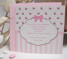 Shower Party, Baby Shower Parties, Baptism Invitations, Christening, Pink Flowers, Party Ideas, Birthday, Cards, Diaper Parties
