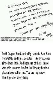 got7 facts - Buscar con Google // Oh my this just makes me love little Bam Bam even more!! Did GD ever respond!?