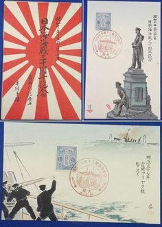 1930's Russo Japanese War Navy Art Woodblock Print Postcards : 30th Anniversary of the Battle of Japan Sea (Battle of Tsushima) / Art of the Sea Battle (Sinking Russian warship Varyag ) & the Statue of the War Heroes died in Port Arthur Blockade Operation (Commander Hirose Takeo & Chief Petty Officer Sugino Magoshichi) / vintage antique old Japanese military war art card / Japanese history historic paper material Japan