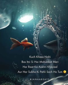 Bewafa Quotes, Poetry Quotes, Hindi Quotes, Girl Quotes, Quotes Images, English Love Quotes, Quotes For Whatsapp, Husband Quotes, Writing