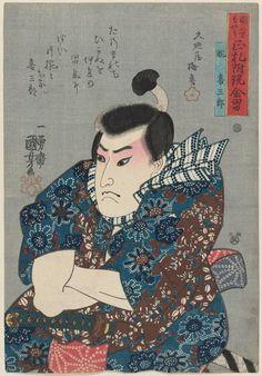 歌川国芳 『国芳もやう正札附現金男 腕喜三郎』