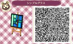 Geometric Stained Glass QR Code