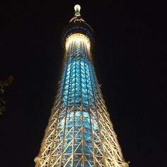 the highest tower in japan, 634 meters high!!