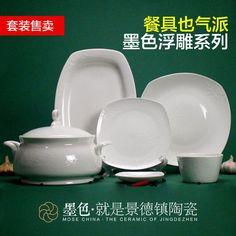 Jingdezhen ceramic ink 56 high-grade embossed white bone china porcelain tableware bowl dishes Panlong Yan